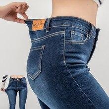 9d05bcee8fe (Отправка из RU) Luckinyoyo джинсы для женщин для с Высокая талия брюки  девочек плюс до большой размеры женские узкие джинсы 5xl деним modis улич.