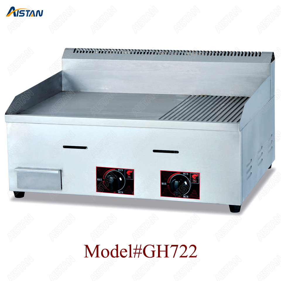 GH718 counter top desk top gas commercial grill griddle machine with grooved for kitchen equipment 3