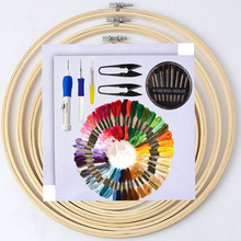 Embroidery Cross Stitch Kit Crochet Hook Sewing Nee