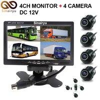 7 ЖК дисплей 4CH видео вход автомобиля видео монитор с спереди и сзади Вид сбоку Камера Quad Разделение Экран 6 режим дисплей