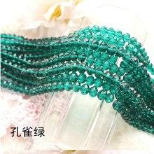 Peacoke зеленого Цвет 720 шт./пакет 10 мм ограненный кристалл люстра часть accesary, DIY Rondelle Бусины
