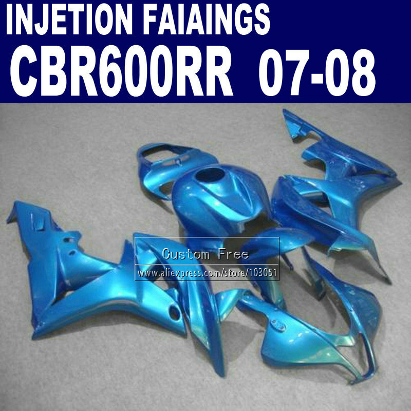 7gifts Injection fairings kits for Honda 600 RR F5 fairing set 07 08 CBR 600RR CBR 600 RR 2007 2008 full blue motorcycle parts