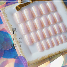 Elegant 24pcs/set Ink wind style Color jump design false nails Simple Middle-long size lady full nail tips Patch art tool bride
