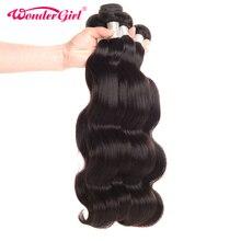 Wonder girl Brazilian Body Wave Bundles 1PC Natural Color Remy Hair Bundles 100 Human Hair Weaving