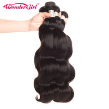 Wonder girl Brazilian Body Wave Bundles 1PC Natural Color Remy Hair Bundles 100% Human Hair Weaving