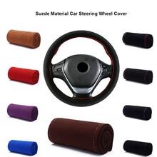 1pcs 37/38cm DIY Car Auto Steering Wheel Cover Suede Material Needle and Thread Interior accessories