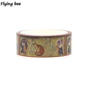 Image 5 - 20 sztuk/partia Flyingbee 15mmX5m akademia magii Washi taśma klejąca DIY dekoracyjna taśma klejąca artykuły papiernicze taśmy maskujące materiały X0288