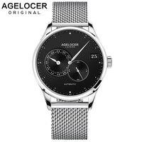 AGELOCER Swiss Watches Men Top Luxury Cow Automatic Watches Sport Men's Watches Waterproof Relogio Heren Hodinky