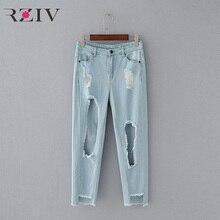 RZIV 2017 женские джинсы случайные чистый цвет отверстие нищих джинсы