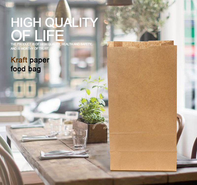 10pcs/Set Brown Kraft Paper Gift Bags Wedding Candy Packaging Recyclable Jewelry Food Bread Shopping Party Bags For Boutique