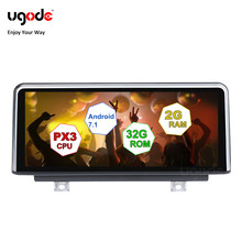 Ugode Android 7.1 Car Audio Video Stereo PC GPS Navi system 10.25inch for BMW F30 F31 F32 F33 F80 F81 F84 Top selling Stock(China)