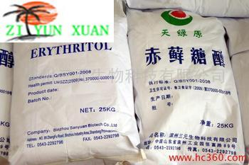 Authentic guaranteed food grade sweet food additive agent of erythritol 1KG.