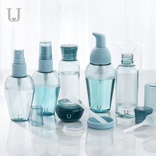 6Pcs/Set Jordan&Judy Traveling Sub-bottles Health Spray Bottle Cosmetic Hydrating Small Set