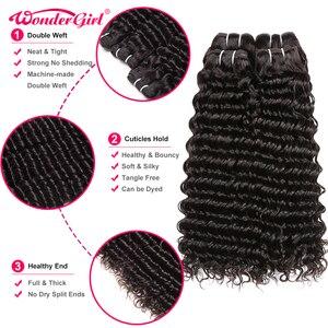 Image 3 - Mèches péruviennes Remy naturelles, Deep Wave, fille de Wonder girl, Extensions de cheveux, promotion de cheveux