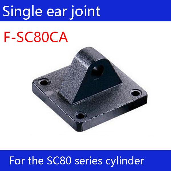 Free shipping 2 pcs Free shipping SC80 standard cylinder single ear connector F SC80CA