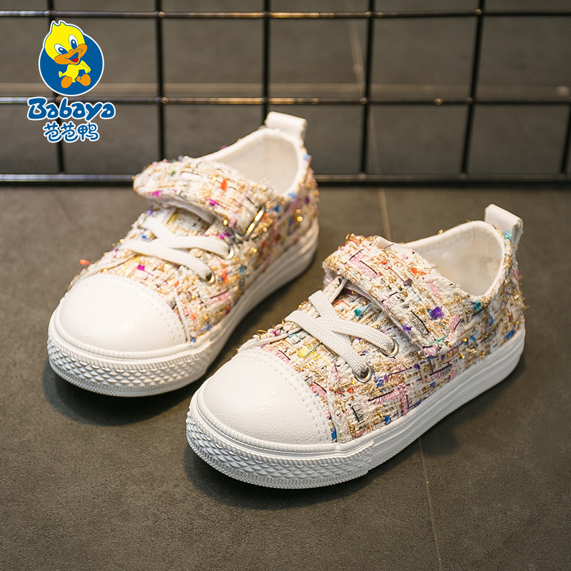 Brand Children casual canvas shoes flat loafer infantile infant Boy girls kids sneakers kindergarten sports toddle school shoes