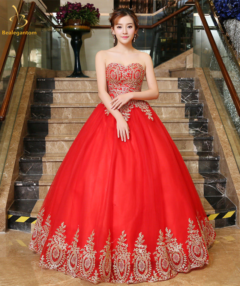 Red Ball Gown Dresses: 2018 New Red Ball Gown Quinceanera Dresses Appliques