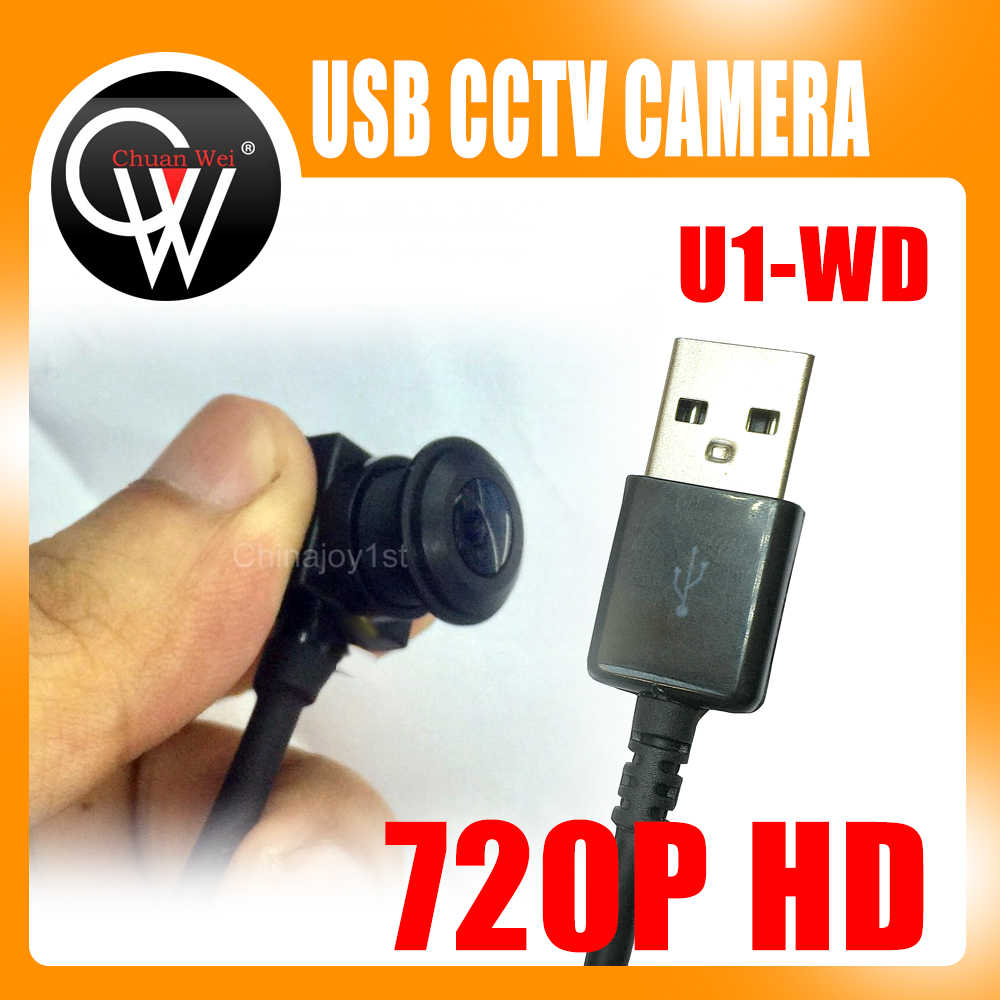 HD 720P Wide Angle 1.8mm lens/3.7mm (2.5mm/2.8mm Optional) USB CCTV Camera usb camera mini PC webcam