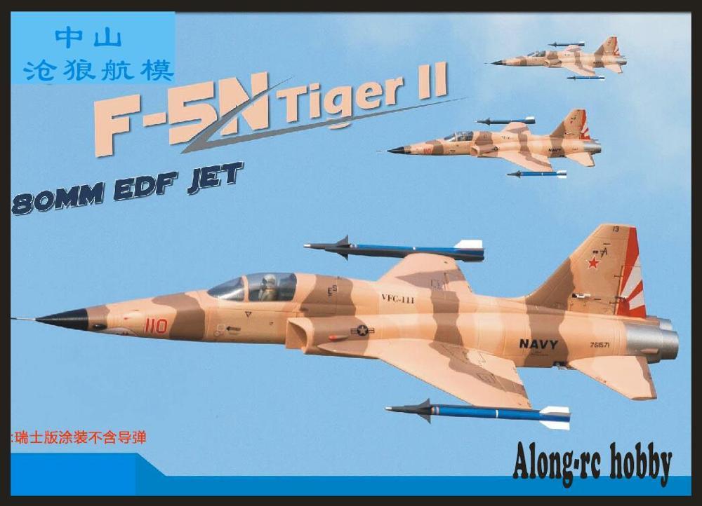 Модель радиоуправляемого самолета Freewing EPO RC 80 мм EDF Jet F-5N Tiger 80 edf Plane 6s PNP или комплект + S выдвижной посадочный шасси