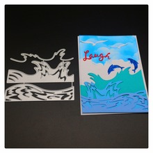 225 Sea Wave Metal Cutting Dies For Scrapbooking Stencils DIY Album Paper Cards Decoration Embossing Folder Craft Die Cut Cuts