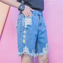 Мода хип-хоп HARAJUKU молнии вышивки мороженое пиво moben distrressed джинсы bf