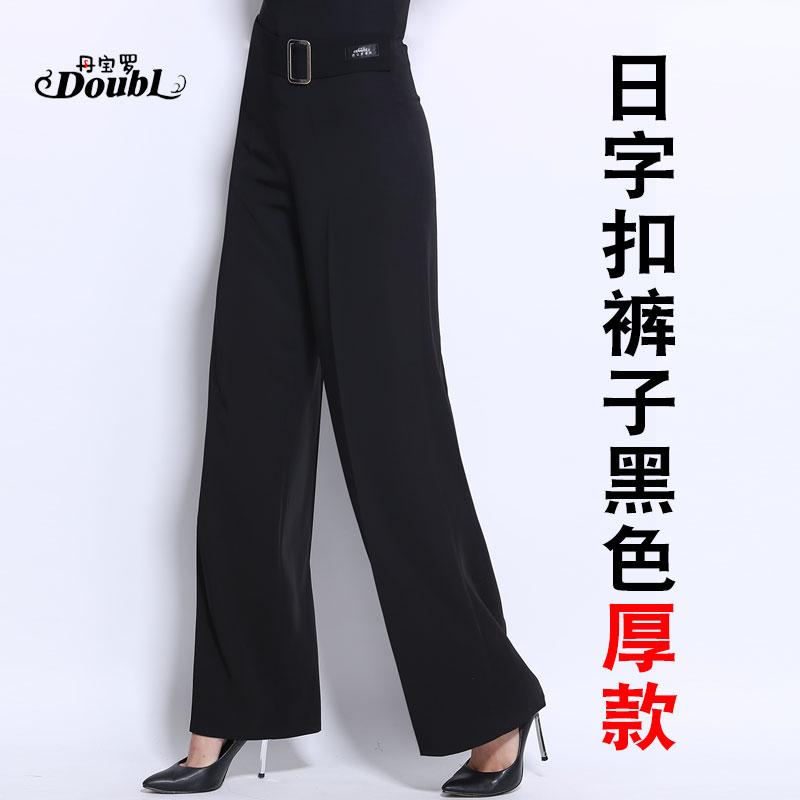 Woman's Adult Latin Dance Pants Long High Waist Broad Leg Trousers Ballroom Performance Dance Practice Clothes Flared Pants H658 4