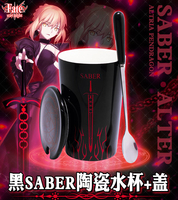 Anime Game Fate/stay night Saber Alter Water Cup Mug Cup Porcelain Cup Spoon+Cup lid Cosplay Gifts