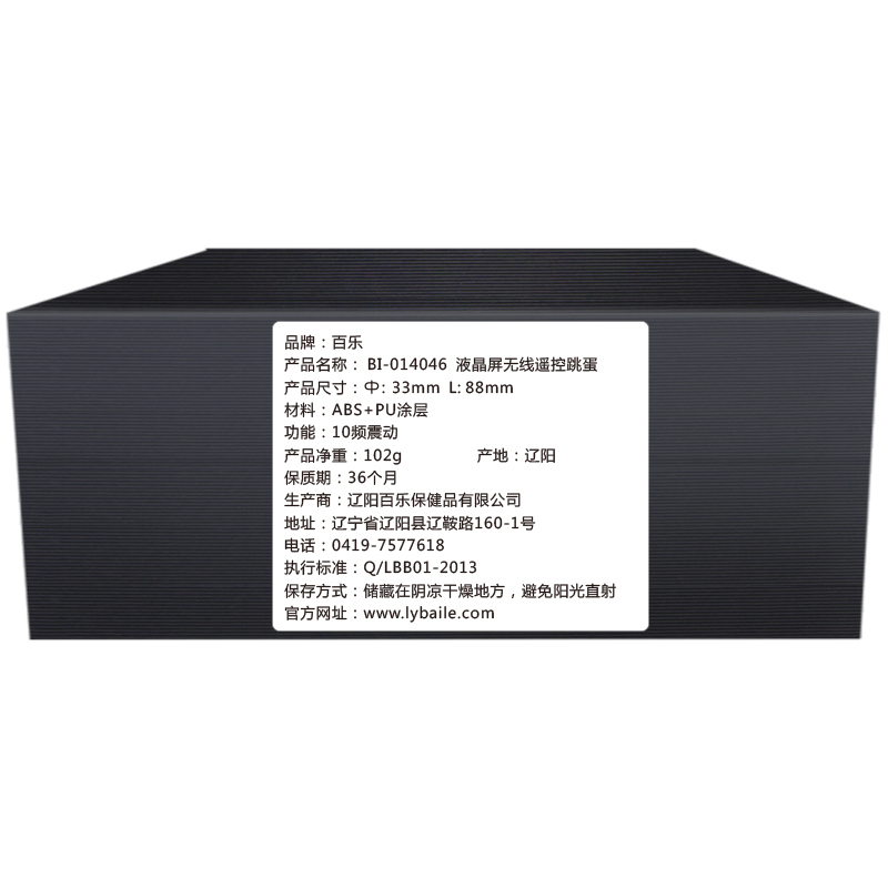 BI-014046 (5)