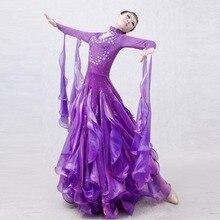 new big pendulum standard ballroom dance dress pink/green tango/ waltz dance competition dress long sleeve modern dance dress