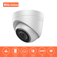 Hikvision OEM Security Camera DS 2CD1341 I 4MP CMOS Network Turret CCTV PoE IP Camera With