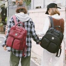 Nylon Backpack Leisure Versatile Multi-Function Travel Bag Waterproof Shoulder Women Men Student Laptop Computer Bags