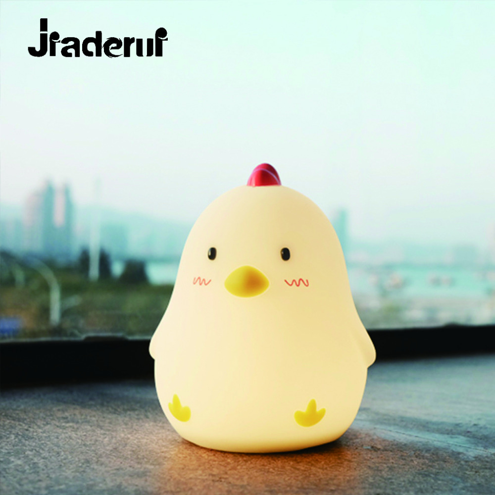jiaderui Chicken Alarm Clock with Night Light, Silicone Touch Wake Up Chicken Clock Pat Light Decor Home Office Children's Gift wake up night light alarm clock sunrise simulation dusk fading night light with nature sounds fm radio touch control usb charger