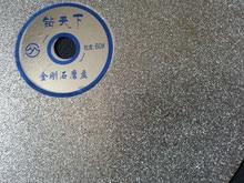 Grit 60 Diamond coated 8 inch Flat Lap wheel Lapidary lapping polishing disc