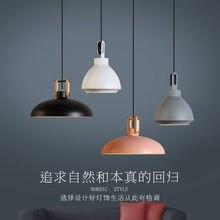 Led Des Lights Promotion Achetez Pendent L5A4Rj3