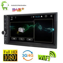 2Din 7″ Android 6.0 Car GPS Navi no DVD Wifi 3G Radio RAM 1GB HeadUnit Bluetooth