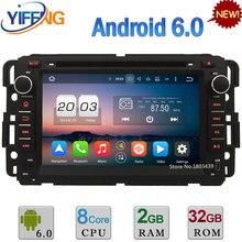 Octa Core Android 6.0 4GB RAM 32GB ROM 4G WIFI FM Car DVD Radio Player For GMC Yukon Savana Sierra Tahoe Acadia Denali 2007-2012
