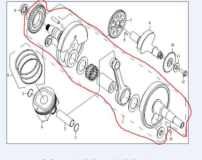 parts of crankshaft assembly