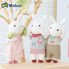 Metoo Doll Plush Toys For Girls Baby Cute Rabbit Bunny Soft Cartoon Stuffed Animals For Kids Children Christmas Birthday Gift