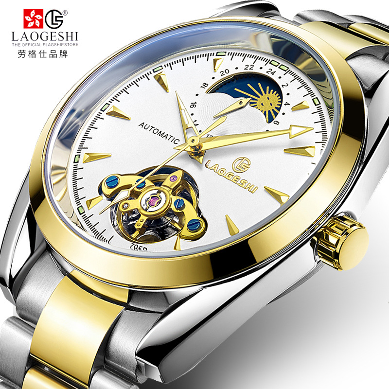 2017 Tourbillon Hollow Waterproof Watches Men Luminous Automatic Mechanical Watch 24 Hours Display Moon Phase relogio masculino goer watch men full steel automatic mechanical watches men moon phase tourbillon watch men s mechanical watch relogio masculino