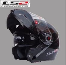 New helmet motocross helmet motorcycle LS2 helmet double lens ff370 latest version have bag 100% Genuine LS2 ff370