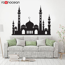Makkah City Skyline Islamic Wall Art Sticker Muslim Home Decor Vinyl Decal The Of Macca Mosque 3009