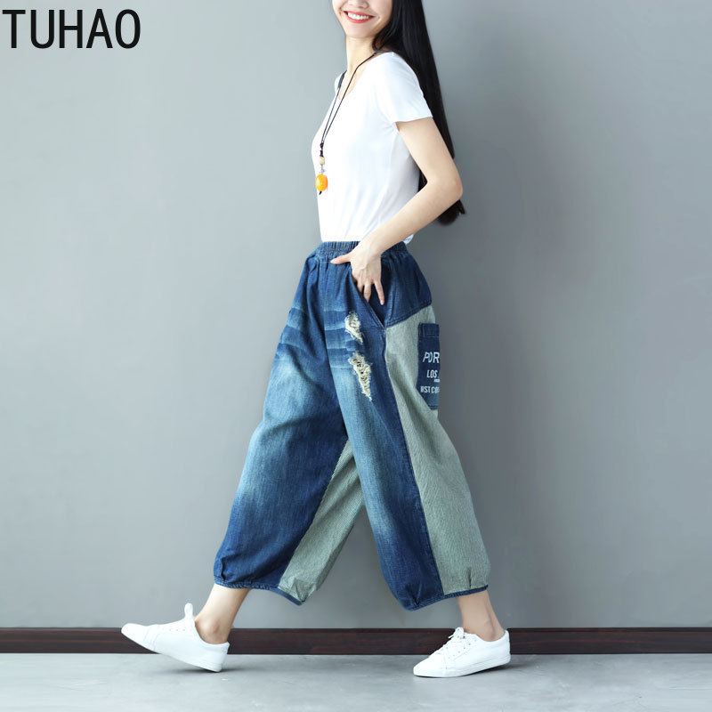 TUHAO Plus Size Retro Casual Denim Wide Leg Pants High Waist Boyfriends   Jeans   Ladies Loose Ripped   Jeans   for Women Feminino LLJ