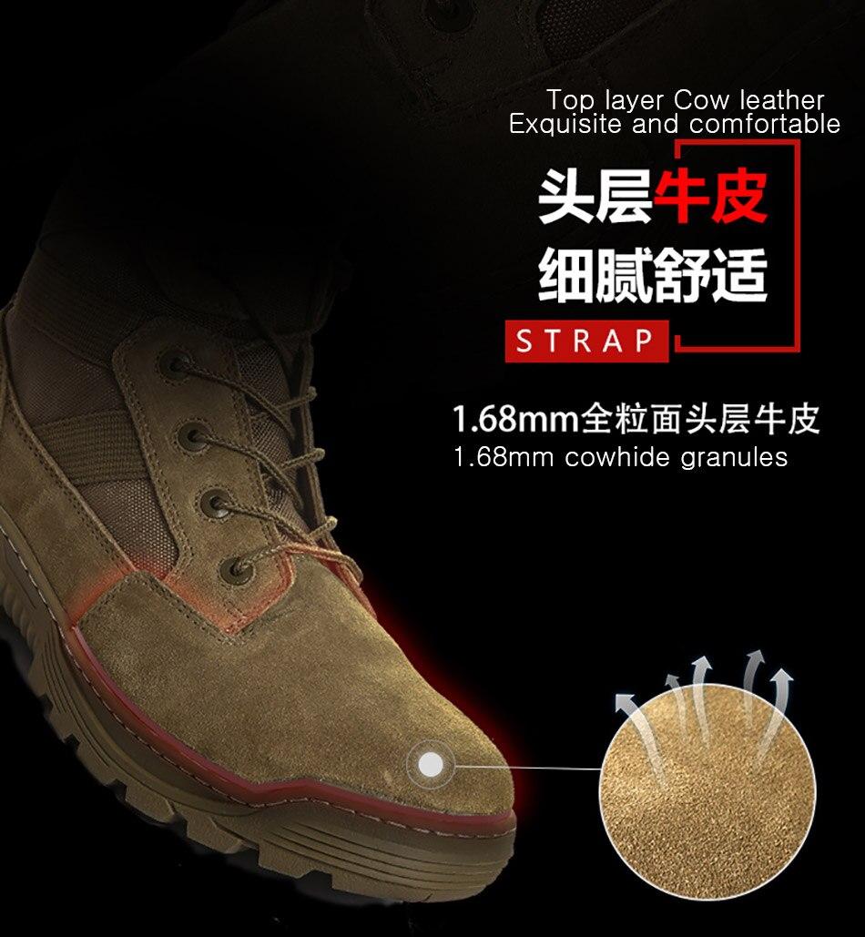 Boots-Men_09