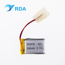 5pcs 3.7V 240mah 502030 Lipo Battery lithium polymer battery for RC Toy Helicopter JJRC h20 Syma Skytech Mini 3CH Helicopter