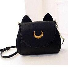 2018 New Summer Limited Sailor Moon Chain Shoulder Bag Ladies Luna Cat PU Leather Handbag Women Messenger Crossbody Small Bag
