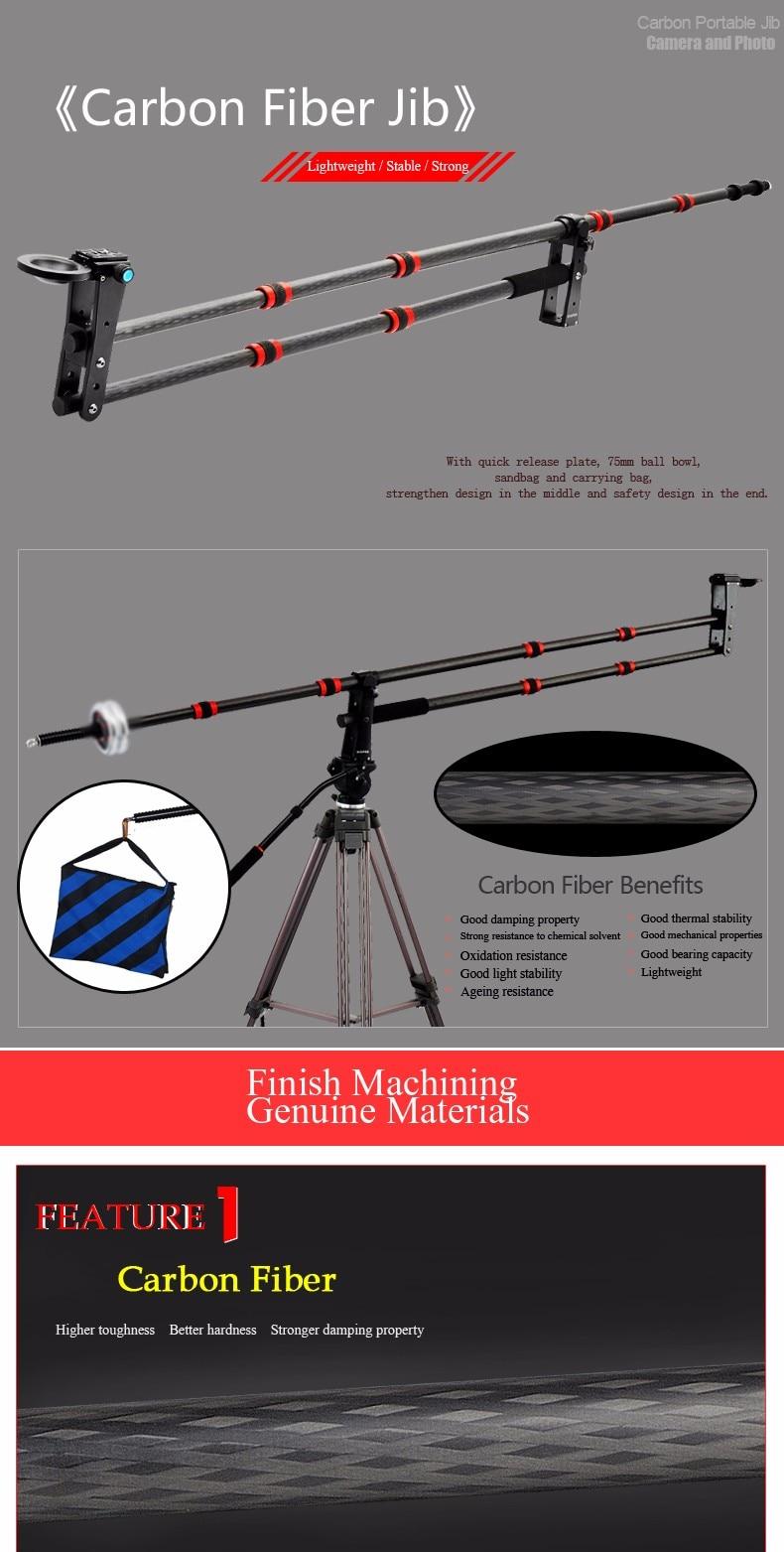 DIGIPOD CJIB-20C DSLR Photography Camera Carbon Fiber Jib 5