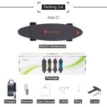 """Maxfind Max-C 27 """"Skateboard elettrico, il mondo più portatile Skateboard motorizzato Colori multipli in vendita"""