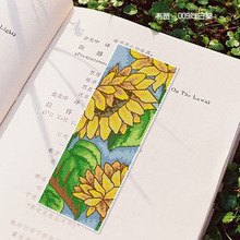 DIY Craft Stich Cross Stitch Bookmark Sunflower Plastic Fabric Needlework Embroidery Crafts Counted Cross-Stitching Kit