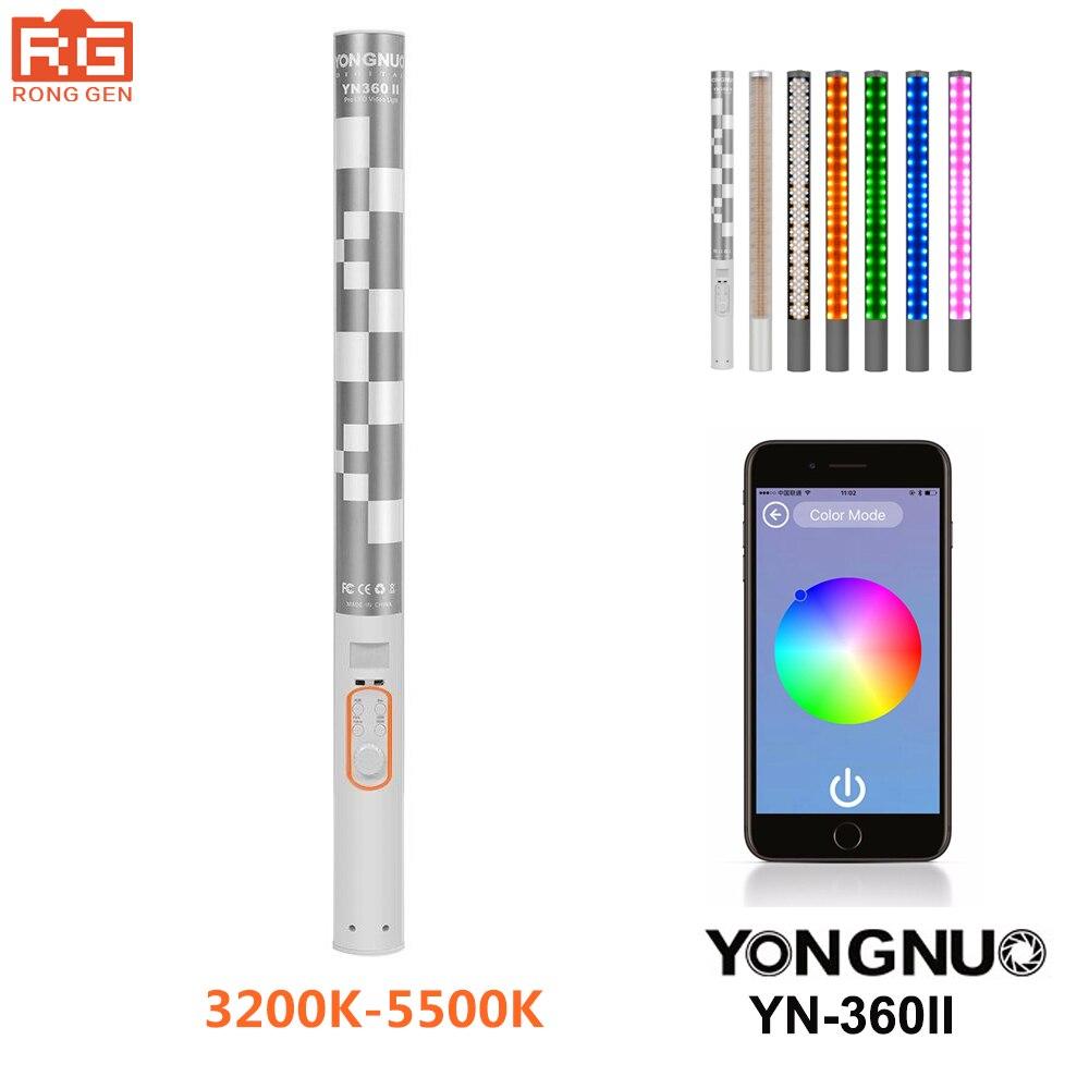 YONGNUO YN360II YN360 II Handheld LED Photography Soft Light 3200K-5500K RGB Adjustable Color Temperature Smartphone APP Control
