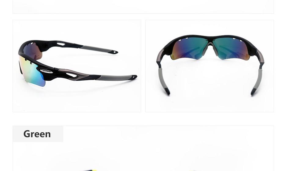 Polarized Cycling Glasses Unisex